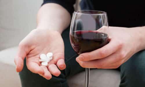 при лечении Метоклопрамидом употреблять спиртные напитки запрещено