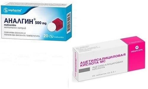 Чтобы понизить температуру и снять боль, многие становятся перед выбором: анальгин или ацетилсалициловая кислота