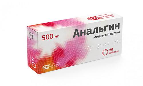 Метамизол натрия проявляет эффективность при заболеваниях различного генеза