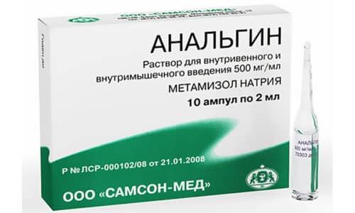 Препарат обладает слабым противовоспалительным эффектом
