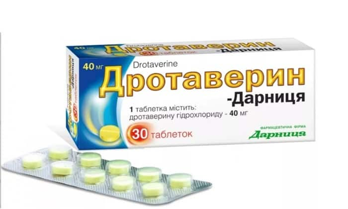Дротаверин - один из аналогов препарата