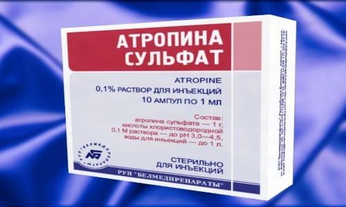 Атропина сульфат - средство для лечения немалого числа патологий