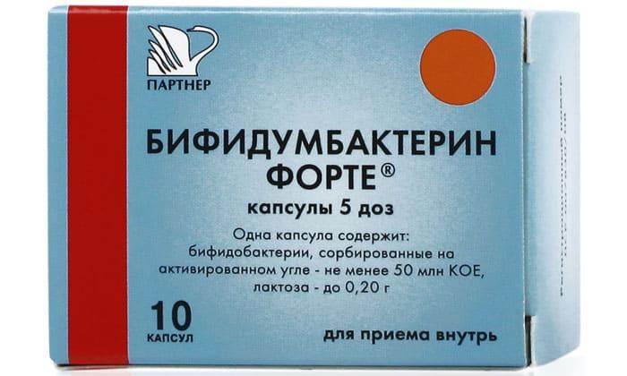 Аналог препарата Бифидумбактерин