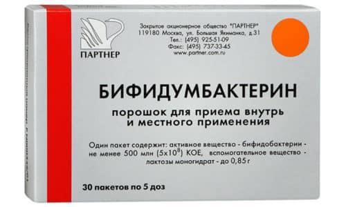 Порошок Бифидумбактерин - это средство для восстановления микрофлоры кишечника, содержащее леофилизированные бактерии штамма bifidum