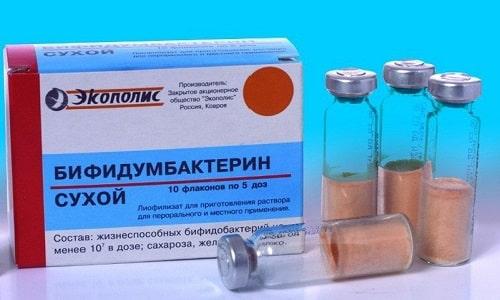 Выпускается Бифидумбактерин в капсулах или в сухом виде во флаконах