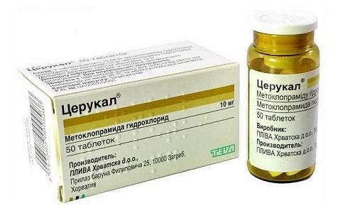Церукал 10 мг обладает противорвотным, противоикотным и прокинетическим действием, применяется для лечения заболеваний пищеварительной системы