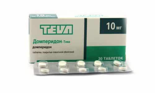 Медикаментозное средство Домперидон Тева улучшает кишечную моторику