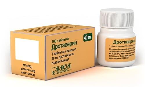 Дротаверин применяется для лечения болевого синдрома, вызванного спазмом гладких мышц внутренних органов и систем