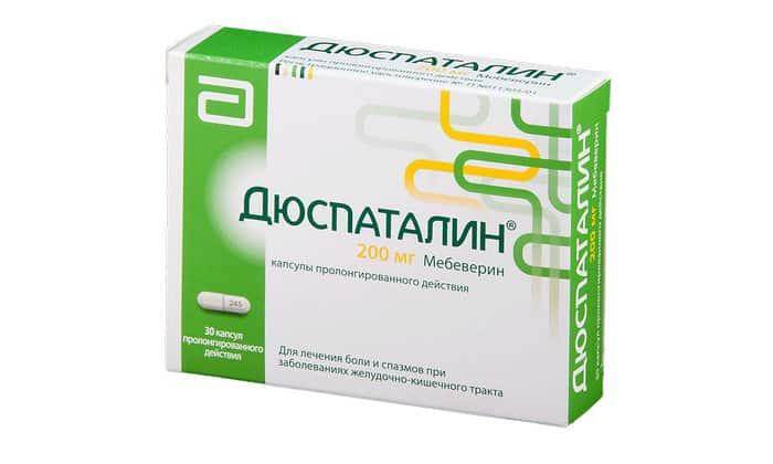 Синоним Мебеверина - препарат Дюспаталин