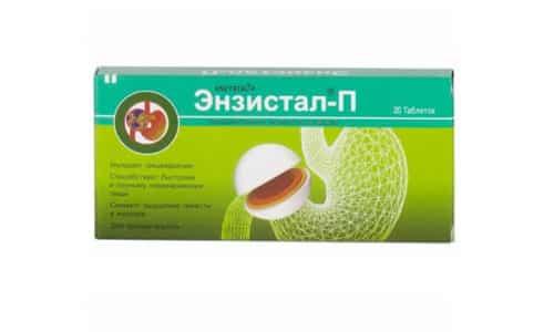Одним из самых эффективных энзимных медикаментов является Энзистал П
