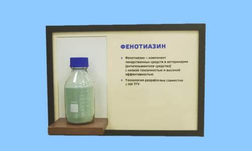 Если используется комбинация Метамизола и производных соединений Фенотиазина, может развиться гипертермия
