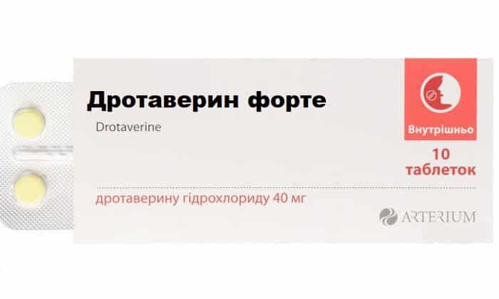 Упаковка препарата Дротаверин форте вмещает в себя 1, 2, 3, 4 или 5 блистеров по 10 таблеток
