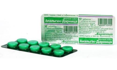 Препарат применяется для купирования болевого синдрома