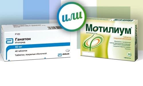 Ганатон и Мотилиум – препараты, которые назначаются при гастрите и панкреатите