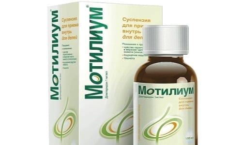 Главным компонентом препарата Мотилиум является домперидон