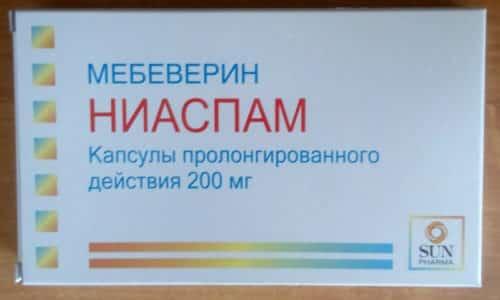 Препарат предназначен для купирования спазмов и боли в ЖКТ