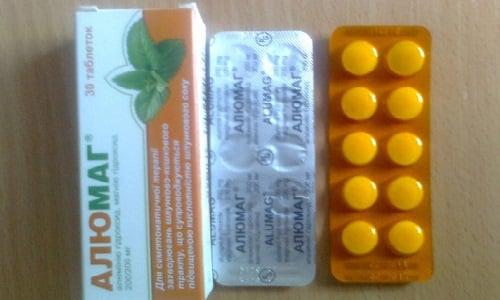 Таблетки упакованы в блистеры по 10 шт. В 1 коробке 3 блистера