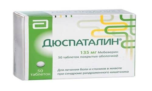 Препарат показан при болях, вызванных нарушениями в работе желудка