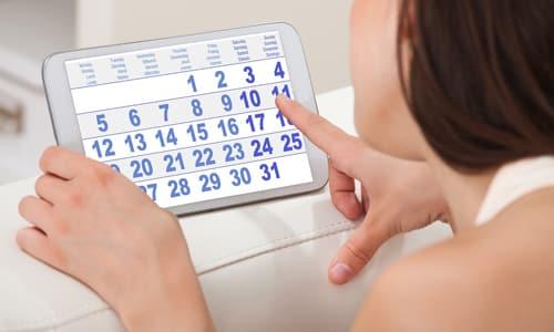 Лечебный курс индивидуальный, в большинстве случаев составляет от 5 до 10 суток