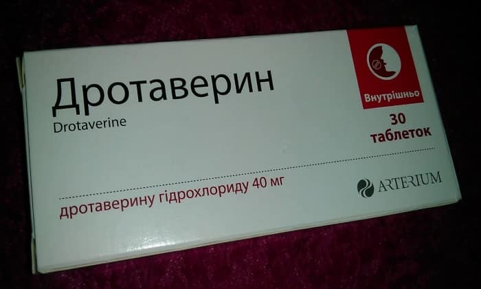 Аналог препарата Дротаверин