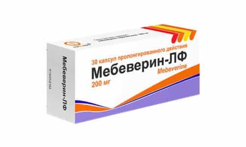 Мебеверин применяется при функциональных расстройствах и органических заболеваниях желудочно-кишечного тракта