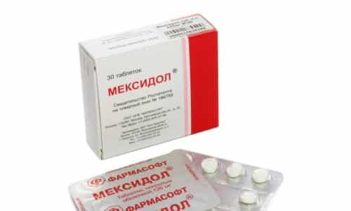 Препарат Мексидол – антиоксидантное, мембранопротективное, противосудорожное средство