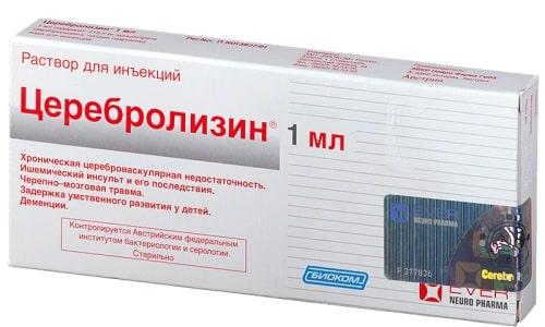 Препарат Церебролизин – ноотропное, метаболическое средство, улучшающее процессы запоминания