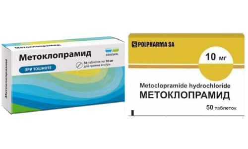 В плазме крови наибольшая концентрация Метоклопрамида наблюдается через 1-2 часа после перорального употребления