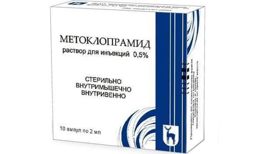 В аптеках медикаменты на основе метоклопрамида продаются при наличии рецепта от врача