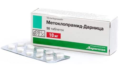 Стандартной терапевтической дозой препарата считается 10 мг на 1 прием, максимальной - 20 мг