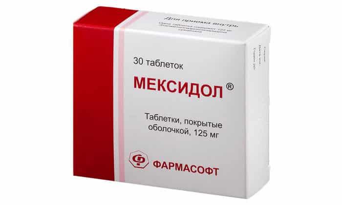 Медикамент оказывает корректирующее действие на функцию калиево-ионных и кальциевых каналов