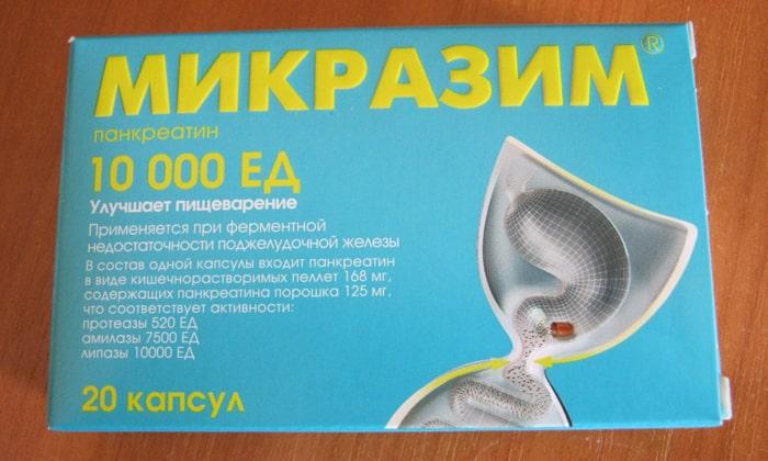 Рекомендуется держать препарат в помещении, температура воздуха в котором не превышает +25°С
