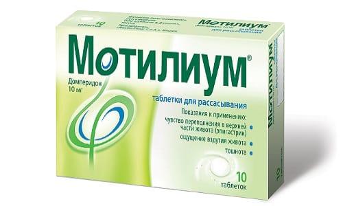 Лекарство следует хранить в помещении, в котором температура воздуха сохраняется в пределах +15...+30°C