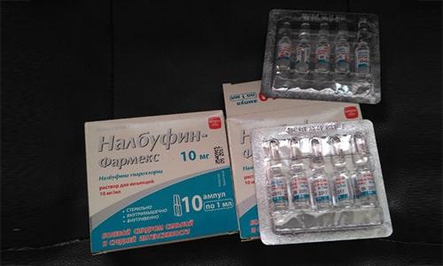 Аналогом препарата может быть Налбуфин