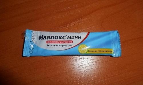 Производитель выпускает средство в виде суспензии, которая продается в мини-пакетах