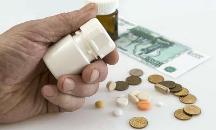 Стоимость медикамента начинается от 40 рублей
