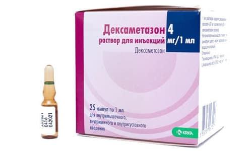 Дексаметазон обладает противовоспалительными, противоаллергическими и иммунодепрессивными свойствами