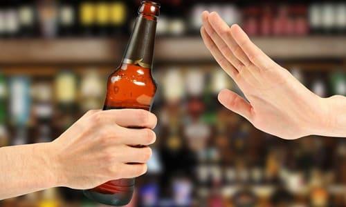 Совмещать Мексидол с алкоголем запрещено
