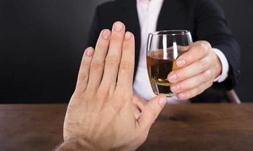 Действие препарата при одновременном употреблении алкоголя будет снижено или не даст нужного эффекта