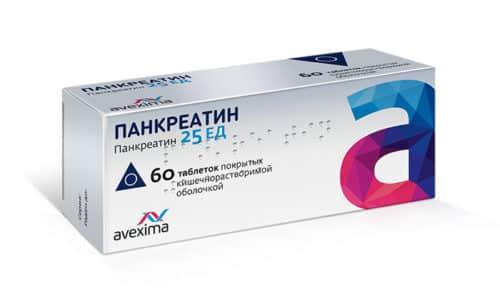 Панкреатин компенсирует недостаток ферментов поджелудочной железы, улучшая процесс переваривания пищи