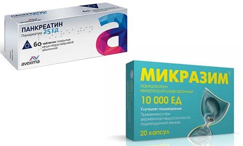 Действие Микразима и Панкреатина направлено на восполнение дефицита ферментов поджелудочной железы