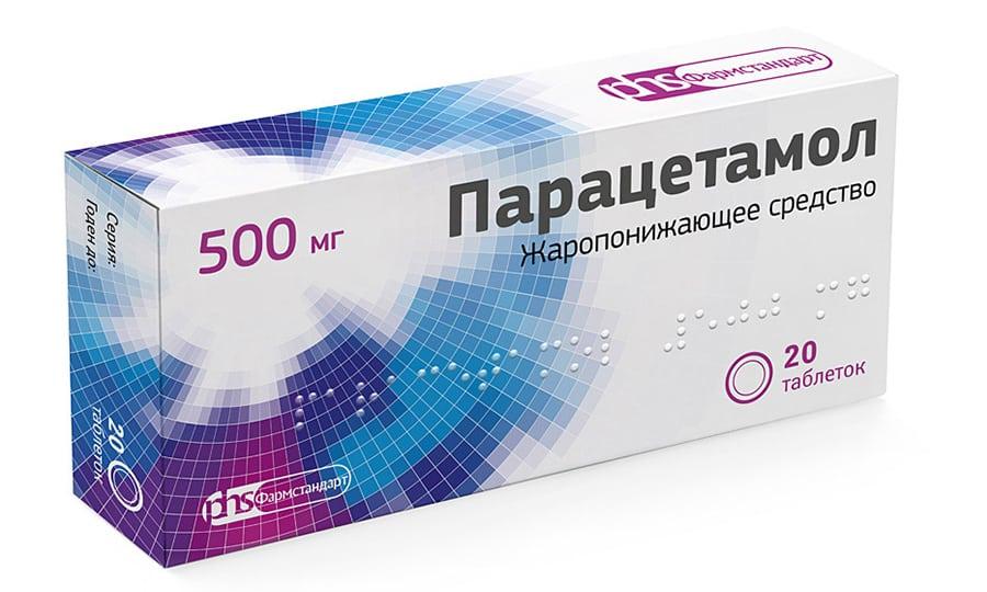 Парацетамол оказывает противовоспалительное воздействие