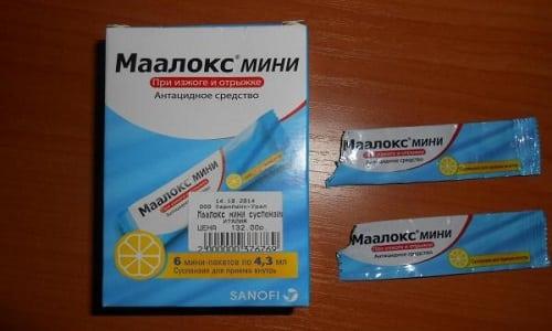 Маалокс мини защищает слизистую ЖКТ от воздействия желудочного сока