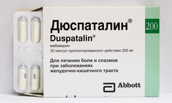 Дюспаталин - один из аналогов препарата