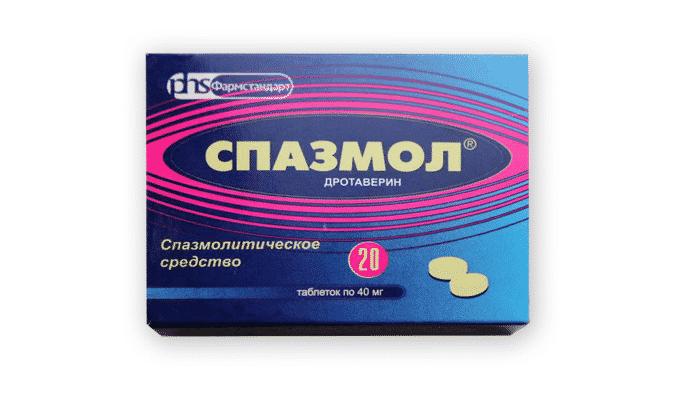 При необходимости медикамент можно заменить препаратом Спазмол