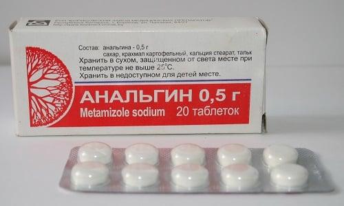 Анальгин выпускают в таблетках по 0,5 г, растворе по 500 мг в 1 мл, ампулы по 2 мл