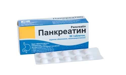 Препарат имеет форму таблеток белого оттенка