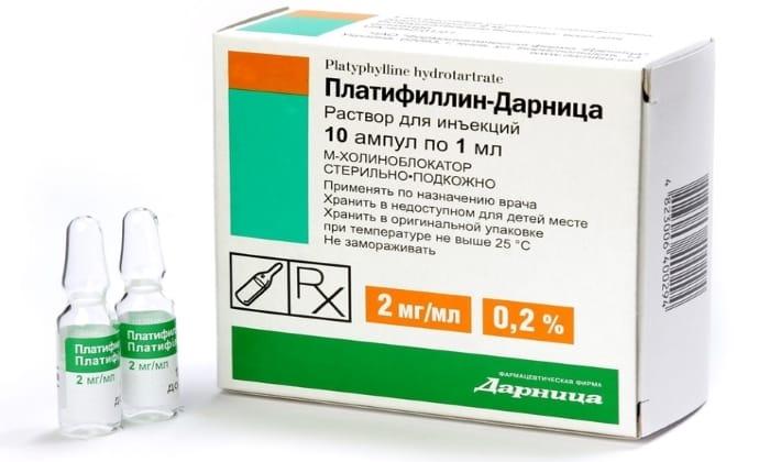 Аналог препарата Платафиллин