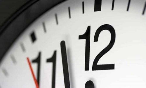 Лекарство начинает действовать почти сразу после приема, уже через 30 минут отмечается пик уровня влияния препарата