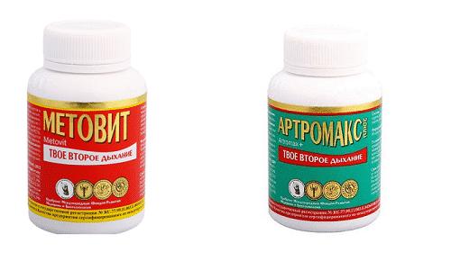 Метовит и Артромакс- это биологически активные добавки растительного происхождения